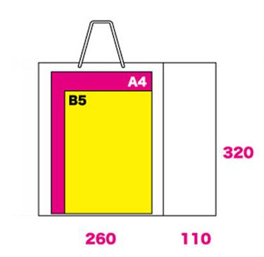 フルカラー紙袋(オフセット)