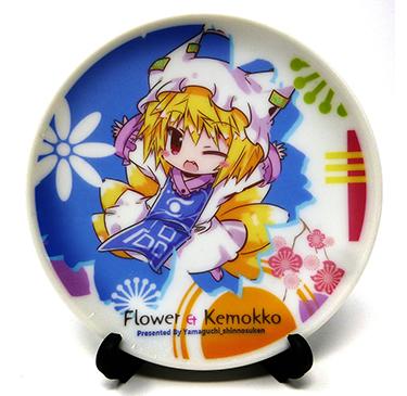 フルカラー飾り皿